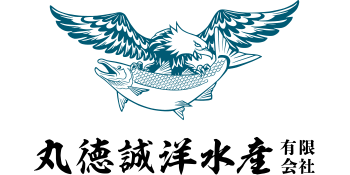 丸徳誠洋水産有限会社 | 三重県北牟婁郡紀北町